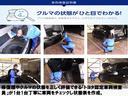 2.4Z ワンオーナー 禁煙車 両側電動 ナビTV Bカメラ(25枚目)