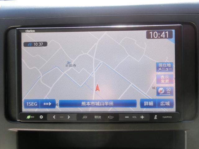 トヨタ ヴェルファイア 2.4X 両側スライド片側電動ドア メモリーナビ ETC