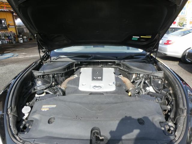 日産 フーガ 250GT Aパッケージ