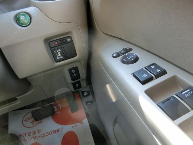ホンダ N BOX G・Lパッケージ 純正ナビTV バックカメラ