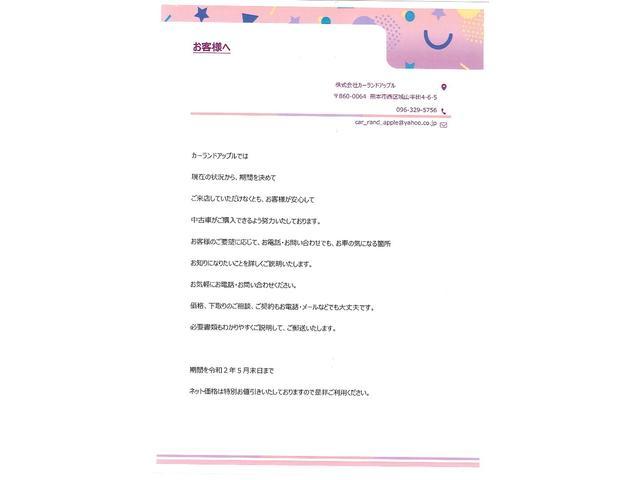 A ナビ ワンセグTV ブルーツース 社外アルミ(2枚目)