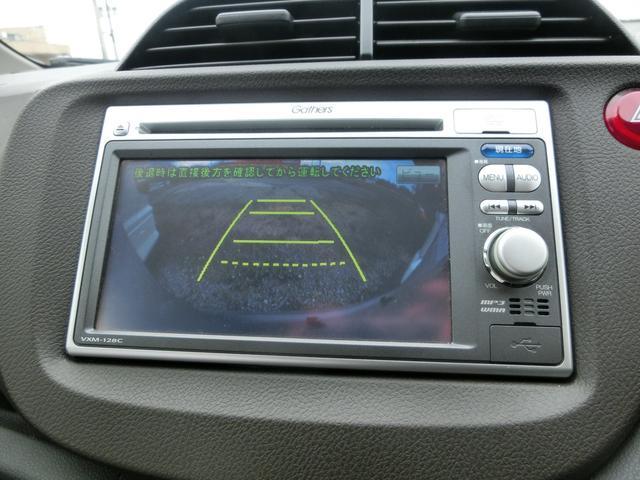 ホンダ フィットシャトルハイブリッド ハイブリッド-C 純正ナビ バックカメラ ETC