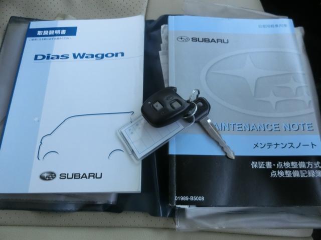 「スバル」「ディアスワゴン」「コンパクトカー」「熊本県」の中古車16