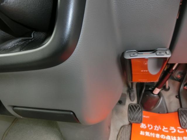 「マツダ」「スクラム」「軽自動車」「熊本県」の中古車16