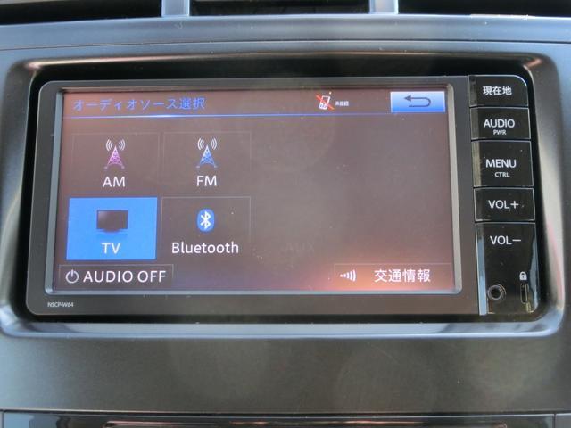 トヨタ プリウスアルファ S  ナビ TV ブルーツース Bカメラ ETC