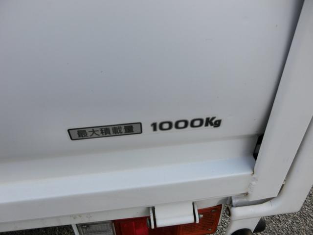 ジャストロー リヤWタイヤ 最大積載1000kg(18枚目)