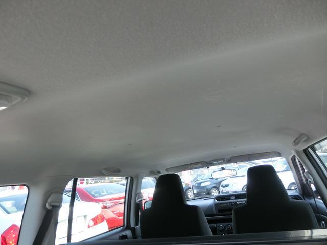 「トヨタ」「プロボックス」「ステーションワゴン」「熊本県」の中古車9