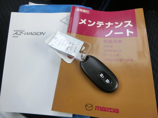 「マツダ」「AZ-ワゴン」「コンパクトカー」「熊本県」の中古車18
