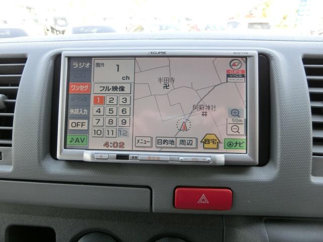 「トヨタ」「レジアスエースバン」「その他」「熊本県」の中古車11
