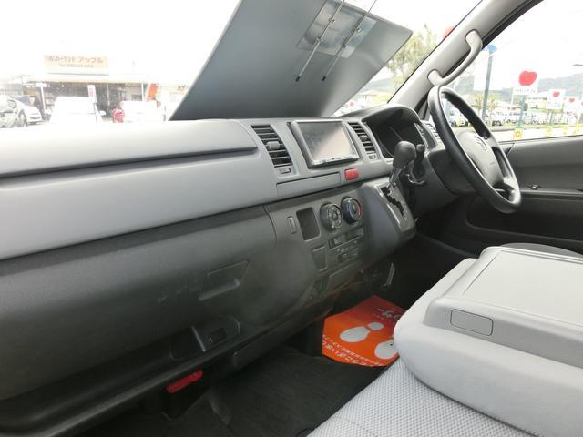 「トヨタ」「レジアスエースバン」「その他」「熊本県」の中古車13