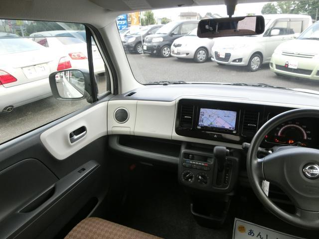 「日産」「モコ」「コンパクトカー」「熊本県」の中古車13