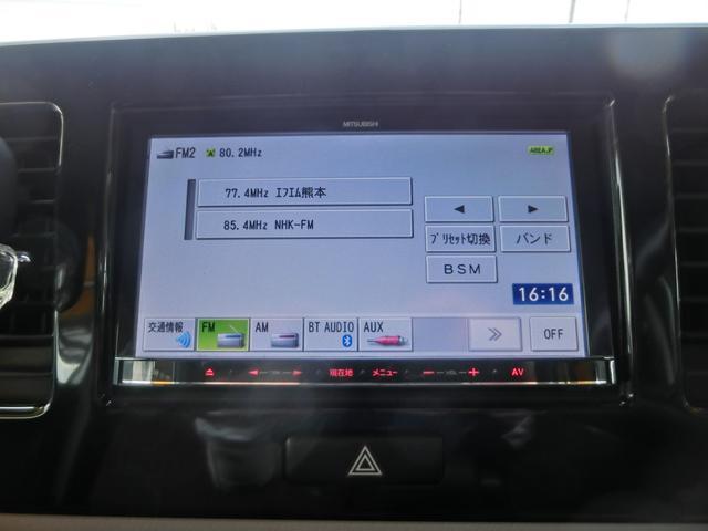 「日産」「モコ」「コンパクトカー」「熊本県」の中古車16