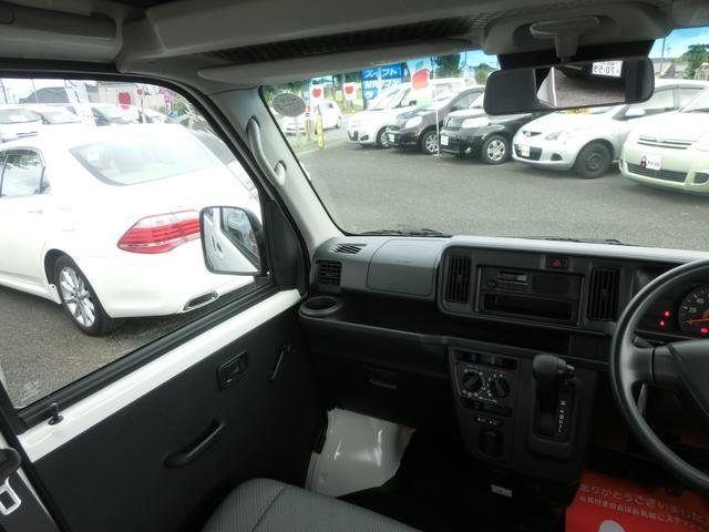 「ダイハツ」「ハイゼットカーゴ」「軽自動車」「熊本県」の中古車13