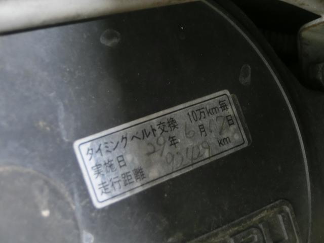 「スバル」「サンバートラック」「トラック」「熊本県」の中古車19