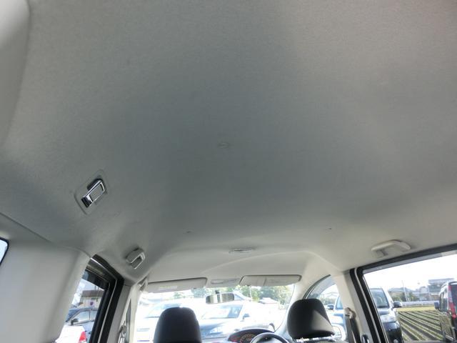 「ホンダ」「フリード」「ミニバン・ワンボックス」「熊本県」の中古車9