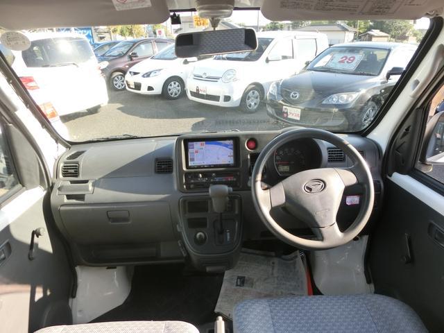 「ダイハツ」「ハイゼットカーゴ」「軽自動車」「熊本県」の中古車14