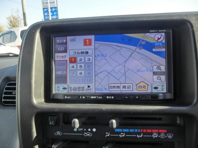 「ダイハツ」「ハイゼットカーゴ」「軽自動車」「熊本県」の中古車15