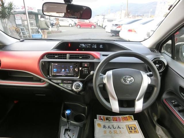 「トヨタ」「アクア」「コンパクトカー」「熊本県」の中古車11
