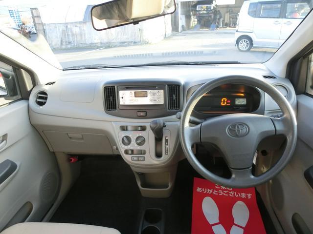 「トヨタ」「ピクシスエポック」「軽自動車」「熊本県」の中古車14