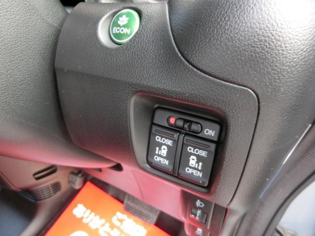 「ホンダ」「N-BOX」「コンパクトカー」「熊本県」の中古車13