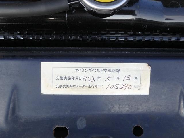 「マツダ」「ロードスター」「オープンカー」「熊本県」の中古車28