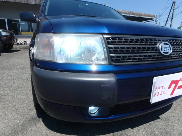 「トヨタ」「プロボックスワゴン」「ステーションワゴン」「熊本県」の中古車22
