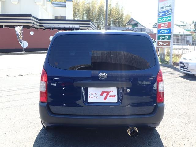 「トヨタ」「プロボックスワゴン」「ステーションワゴン」「熊本県」の中古車25