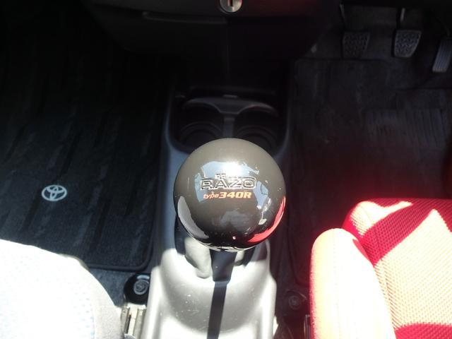 「トヨタ」「プロボックスワゴン」「ステーションワゴン」「熊本県」の中古車40