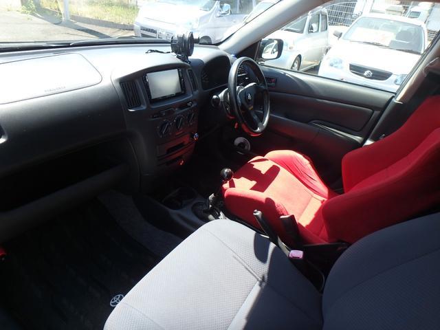 「トヨタ」「プロボックスワゴン」「ステーションワゴン」「熊本県」の中古車54