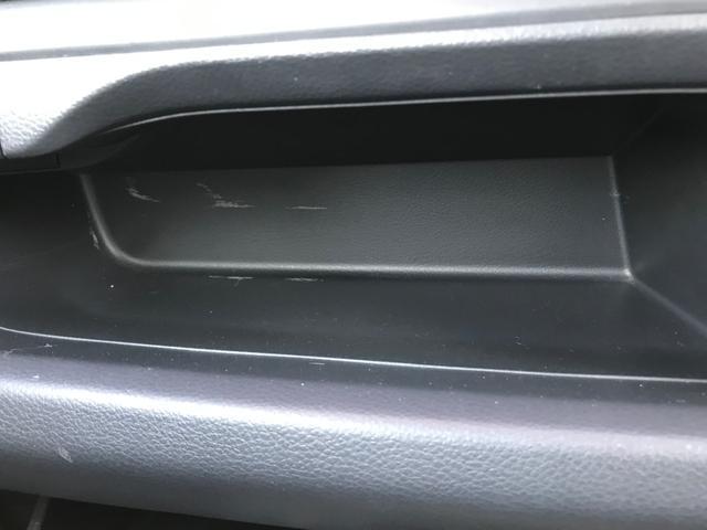 FX キーレス CD ベンチシート オートエアコン ABS(37枚目)