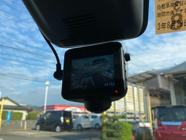 スタイルG SAII プッシュスタート エコアイドル 360度ドラレコ タイヤ新品 ナビ フルセグTV CD DVD Bluetooth CVT オートライト 純正AW USB(34枚目)