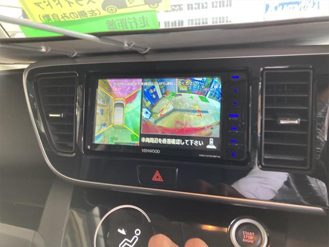 ハイウェイスター X フルセグTV ナビ 全方位カメラ CD DVD Bluetooth 衝突被害軽減システム CVT ベンチシート  プッシュスタート スマートキー スペアキー(3枚目)