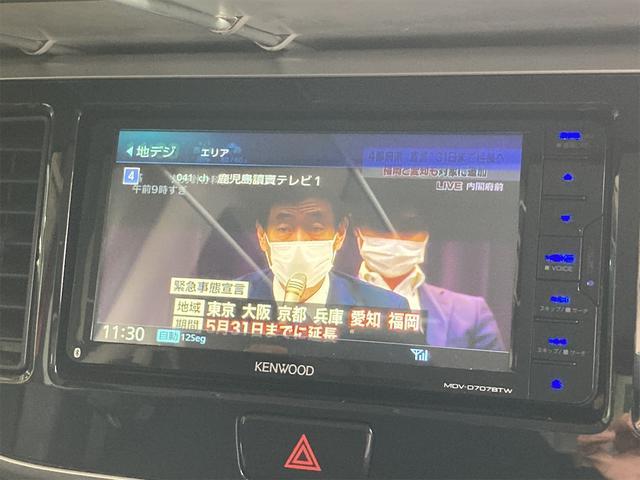 ハイウェイスター X フルセグTV ナビ 全方位カメラ CD DVD Bluetooth 衝突被害軽減システム CVT ベンチシート  プッシュスタート スマートキー スペアキー(5枚目)