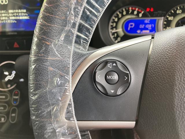 ハイウェイスター X フルセグTV ナビ 全方位カメラ CD DVD Bluetooth 衝突被害軽減システム CVT ベンチシート  プッシュスタート スマートキー スペアキー(39枚目)