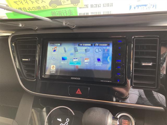 ハイウェイスター X フルセグTV ナビ 全方位カメラ CD DVD Bluetooth 衝突被害軽減システム CVT ベンチシート  プッシュスタート スマートキー スペアキー(41枚目)