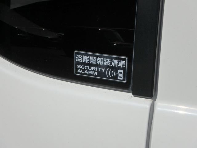 マツダ AZワゴン FX CD ベンチシート キーレス