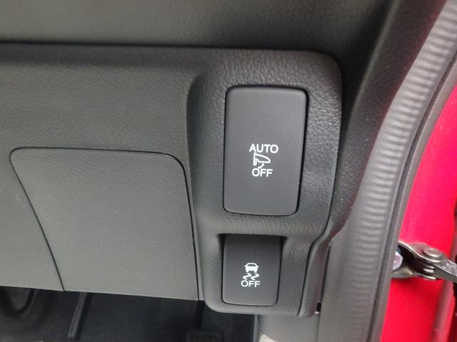 2トーンカラースタイル G・Lパッケージ 左側電動ドア(10枚目)