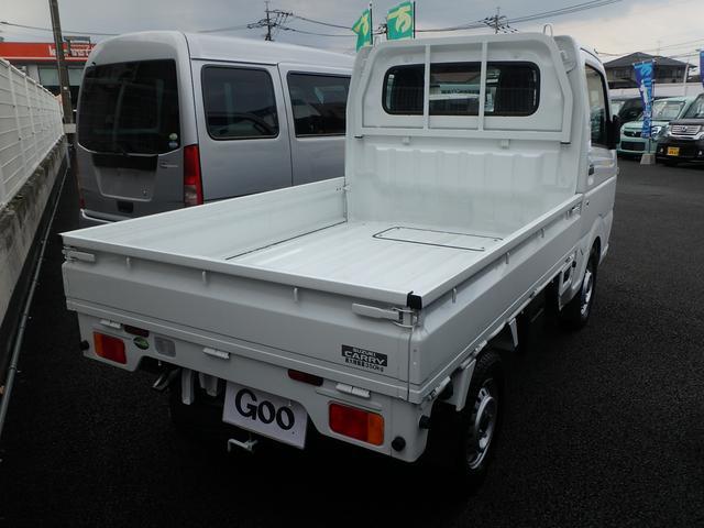 スズキ キャリイトラック KCパワステ 4WD