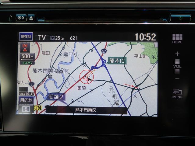 ホンダ シャトル ハイブリッドX 純正ナビ TV Rカメラ ETC