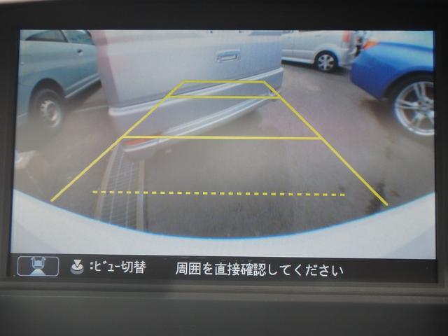 ホンダ アコードハイブリッド LX 純正HDDナビ Rカメラ LEDライト スマートキー