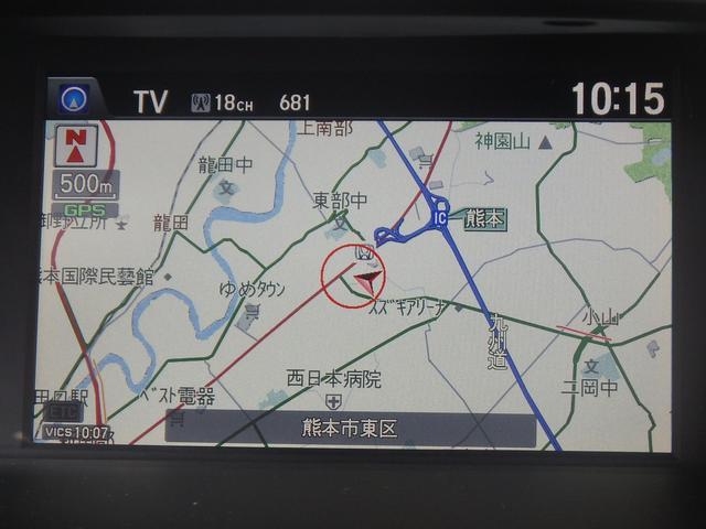 ホンダ アコードハイブリッド LX 純正HDDナビ TV Rカメラ ETC スマートキー
