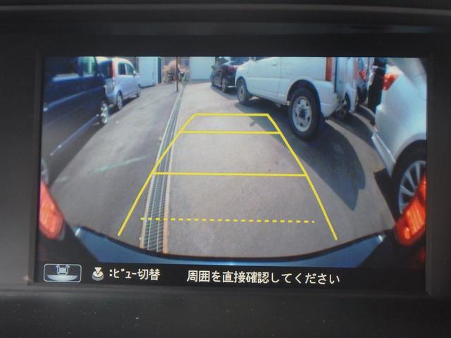 LX 純正HDDナビ TV Rカメラ ETC スマートキー(9枚目)