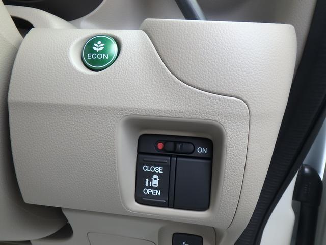 ホンダ N BOX G・Lパッケージ 左側電動ドア Rカメラ ETC