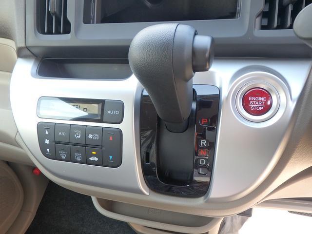 ホンダ N-WGN G スマートキー 届出済み未使用車