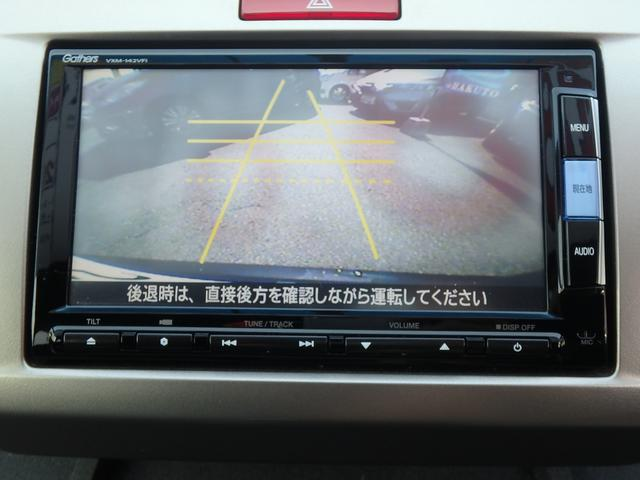 ホンダ フリードスパイクハイブリッド ジャストセレクション 純正ナビ DVD CD Rカメラ