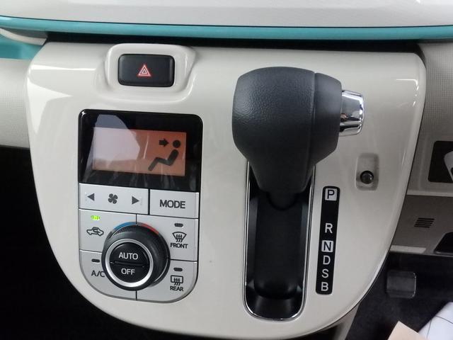 Xリミテッドメイクアップ SAIII  両側電動ドア(11枚目)