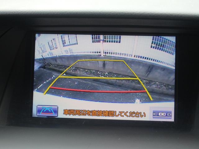 RX450h サンルーフ 純正ナビ Rカメラ(9枚目)