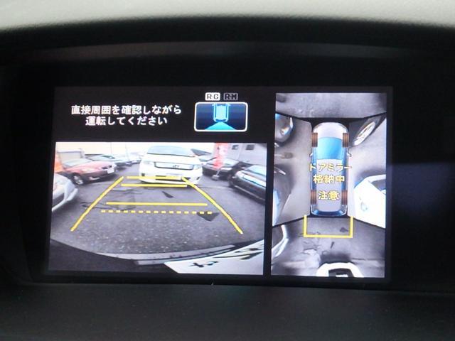 アブソルート 純正HDDナビ Rカメラ ETC HID(9枚目)