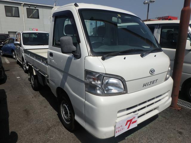 エアコン・パワステ スペシャル 5MT 4WD(18枚目)