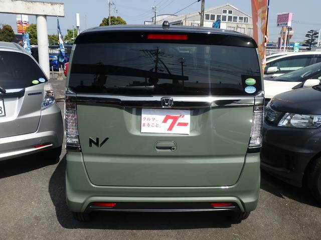 ホンダ N-BOXスラッシュ G・Lインテリアカラーパッケージ 2トーンカラースタイル
